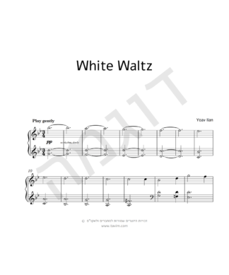 White Waltz prod img_0001