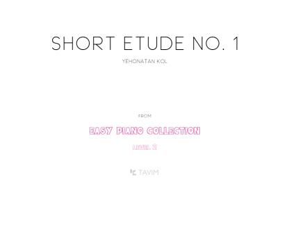 Short Etude No 1 Galle