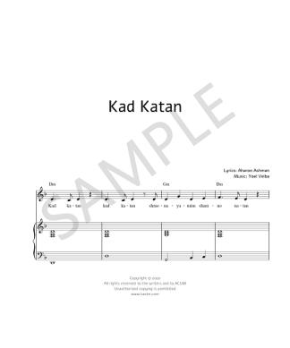 Kad katan sample 1_0001