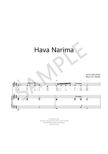 hava-narima sample ac_0001