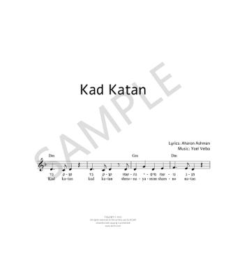 kad-kattan-sample_0001