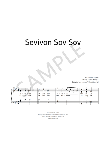 sevivon P TC-en sample_0001