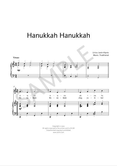 Hanukkah Hanukkah first bars