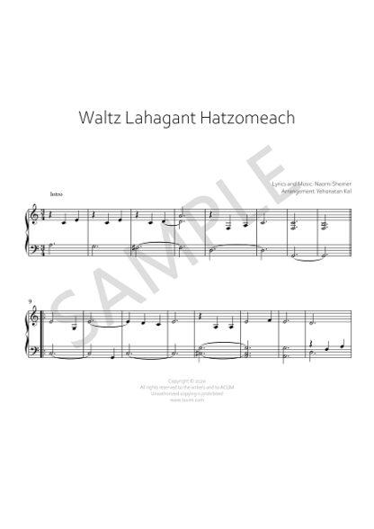 waltz lahaganat hatzomeach sample 1_0001